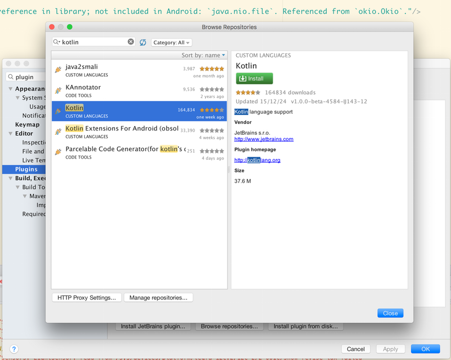 android-studio-Kotlin-development