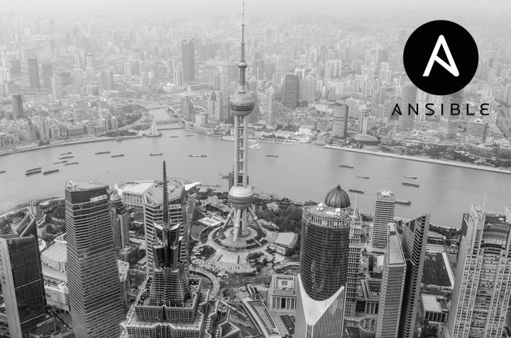 Ansible Shanghai