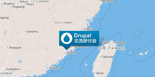 Drupal Tour in Xiamen