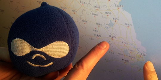 DrupliCon going to China