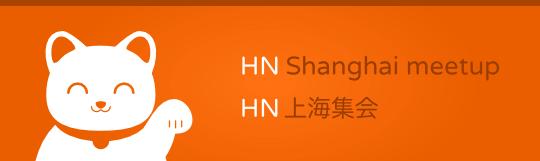 HN Shanghai