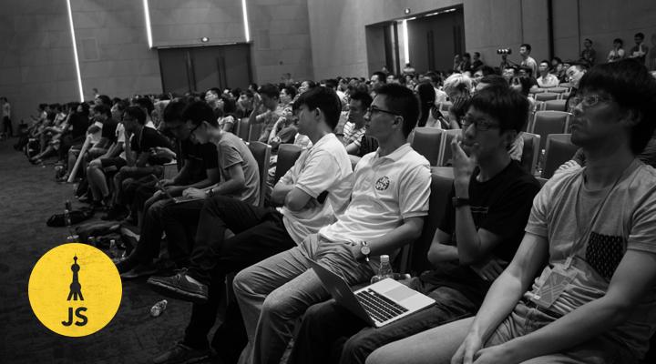 JavaScript Meetup Shanghai