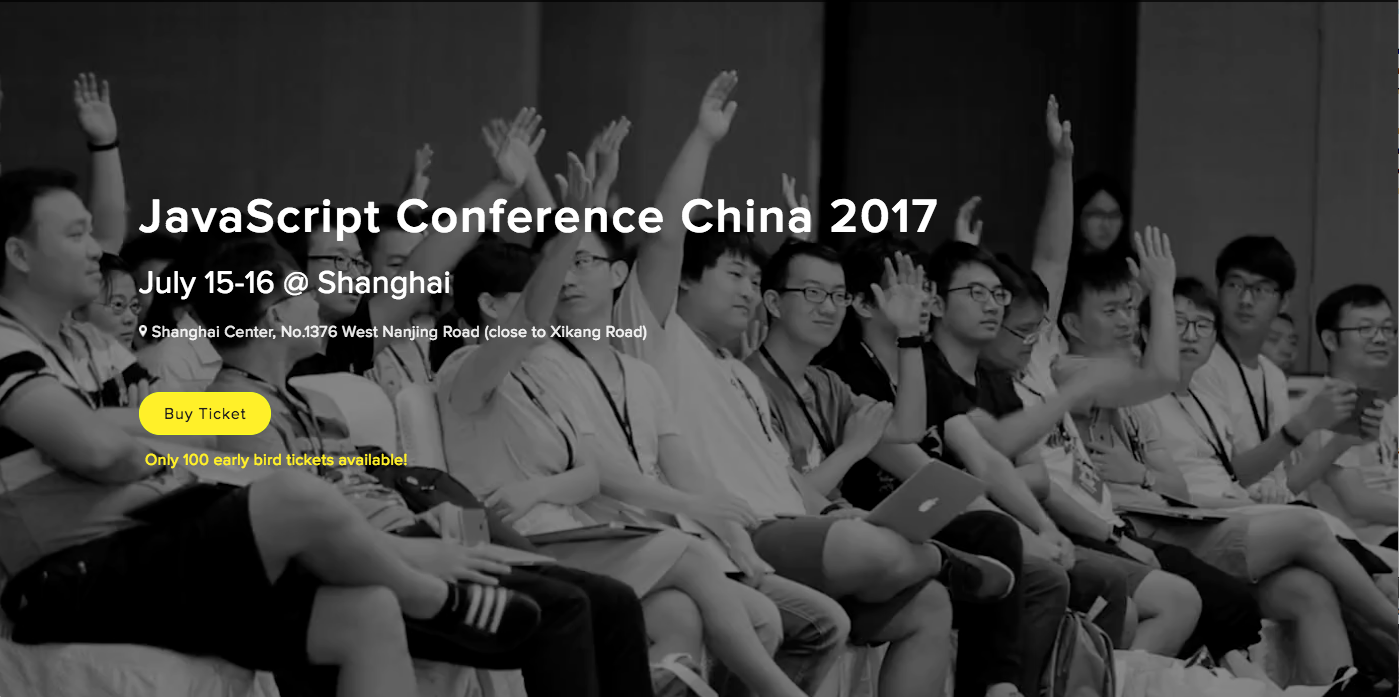 JSConfChina is back