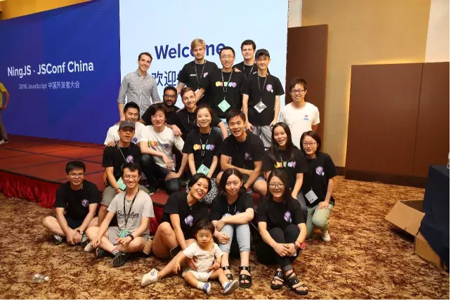 JSConf China team