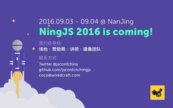 We're very excited to announce NingJS, the JSConf China for 2016!