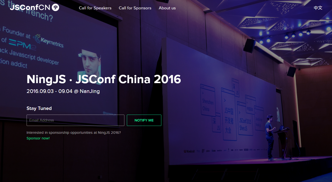 Get your ticket to NingJS, JSConf China 2016!
