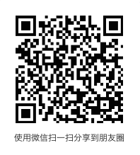 Purchase discount tickets to NingJS with this QR code