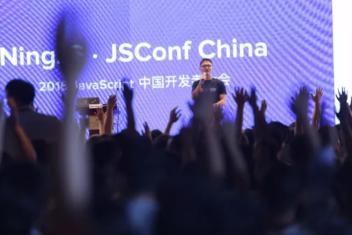 Welcome to 2016 JS Conf China