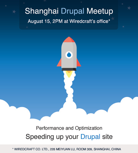 August Drupal meetup in Shanghai; performance and scalability