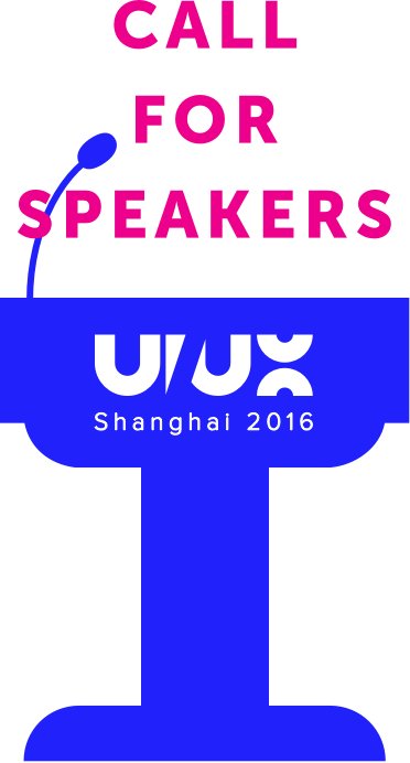 Apply to speak at UI/UX Conf, or refer a friend!