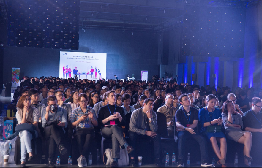 2016 UI/UX Conf Crowd