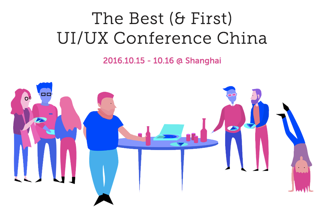 UI/UX Conf is coming to Shanghai this October.